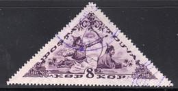 Tuva 1936 Independence 8k Fine Used SG84A Scott#77 - Tuva