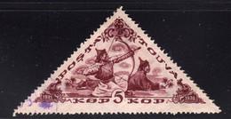 Tuva 1936 Independence 5k Fine Used SG82A Scott#75 - Tuva