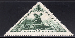 Tuva 1936 Independence 15k Fishing P11Mint No Gum SG87B Scott#80a - Tuva