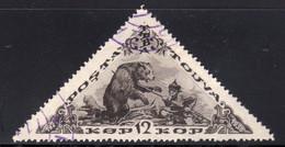 Tuva 1936 Independence 12k P14 Fine Used SG86A Scott#79 - Tuva