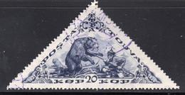 Tuva 1936 Independence 20k P14 Fine Used SG88A Scott#81 - Tuva