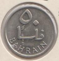@Y@  Bahrein  50 Fils  1965   FDC   (1073) - Bahrein