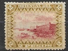 Uruguay Mint Hinged * 12 Euros 1897 - Uruguay