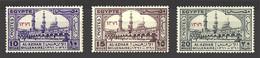 Egypt - 1957 - ( Millenary Of Al Azhar University, Cairo ) - MNH (**) - Unused Stamps
