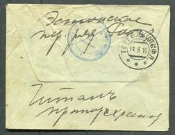"05658 WWI Russia Military CENSOR Handwritten Text ""Estonian.Translate.. Read .."" & SEAL 1917 Cover To Torgel (Tori) - Briefe U. Dokumente"