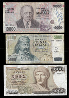 GREECE BANKNOTE - 3 USED NOTES F/VF (NT#03) - Greece