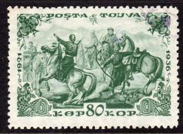 Tuva 1936 Independence 80k P11 Fine Used SG95B Scott#88a - Tuva