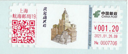 """China 2021, ATM, """"International Customs Day"""" On Postal Used Cover, With Arrival Postmark On Back - Brieven En Documenten"""