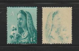 Egypt - 1957 - Rare - Printing Error - Calque - ( Definitive Issue ) - MNH (**) - Unused Stamps