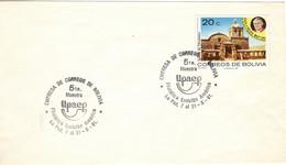 "BOLIVIA 1991 UPU UPAE UPAEP UNION POSTAL AMERICA ESPANA SPECIAL CANCEL 5TH PHILATELIC SHOW ""AMERICA STAMPS"" - UPU (Unione Postale Universale)"