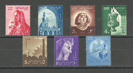 Egypt - 1958 - ( Definitive Issue ) - MNH (**) - Unused Stamps