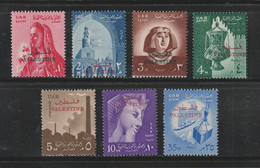 Egypt / Palestine - 1958 - ( Definitive Issue - Overprinted Palestine ) - MNH (**) - Unused Stamps