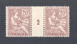 CHINE Millésime Mouchon 20 C Millésime 2 De 1902 Yv 26 Neuf Avec Trace De Charnière - Unused Stamps
