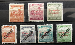 HONGRIE ARAD Occupation Française 1919 - NEUF*/MH - Lot YT 4 - 5 - 12 - 27 - 28 - 29 - 30 - RARE - CV 23 EUR - Nuovi