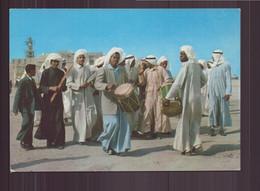 KOWEIT EID CELEBRATION - Kuwait