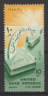 Egypt - 1958 - ( Birth Of United Arab Republic ) - MNH (**) - Unused Stamps
