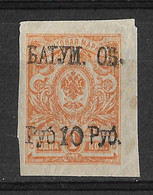 Batum, British Occupation Of Russian Georgia 1919 10R On 1K. Mi 7/Sc 7. MLH - 1919-20 Bezetting: Groot-Brittannië
