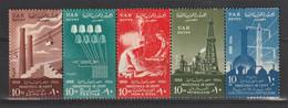 Egypt - 1958 - ( Industries ) - MNH (**) - Unused Stamps