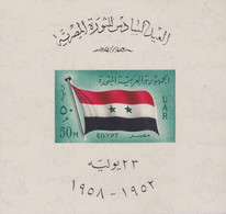 Egypt - 1958 - ( Revolution Of July 23, 1952, 6th Anniv. ) - MNH (**) - Unused Stamps