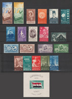 Egypt - 1958 - ( Complete Year Of 1958 - With S/S ) - MNH (**) - Unused Stamps
