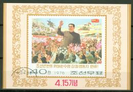 Nordkorea Block 22 O Kim Il Sung - Other