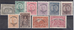 """Bulgaria 1920 - """"Pour Nos Prisonniers"""", Timbres Avec Surchage, YT 132/41, MNH** - Nuevos"""