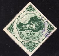 Tuva 1936 Independence 1k P14 Fine Used SG78A Scott#71 - Tuva