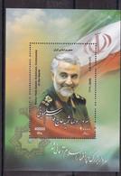 Iran 2020 Martyr Hadj Qasem Soleimani Souvenir Sheet   MNH - Iran