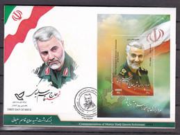Iran 2020 Martyr Hadj Qasem Soleimani FDC   MNH - Iran