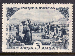 Tuva 1936 Independence 3a P11 Fine Used SG98B Scott#91 - Tuva