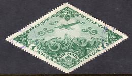 Tuva 1936 Independence (Air) 1a Fine Used SG106 Scott#C16 - Tuva