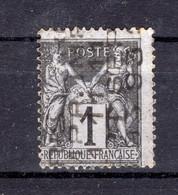 PREO N°11, à Voir, Mais Non Authentifié, - 1893-1947