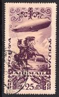 Tuva 1936 Independence (Air) 25k Horseman & Airship Zeppelin Postally Used SG103 Scott#C13 - Tuva