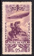 Tuva 1936 Independence (Air) 25k Horseman & Airship Zeppelin MH SG103 Scott#C13 - Tuva