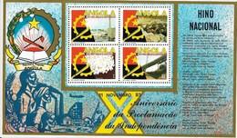 ANGOLA 1985  Independence Proclamation Anniversary MNH - Angola