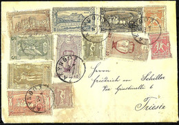 396 - GREECE - 1896 - OLYMPIC ISSUE - FULL SET ON CIVER - FORGERY, FALSE, FAUX, FAKE, FALSCH, FALSO - Non Classés