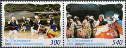 South Korea, 2014, Mi 3028-3029, The 50th Anniversary Of Diplomatic Relations With Uruguay-Joint Issue, Strip Of 2, MNH - Musica