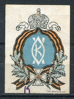 VIGNETTE RUSSES - Emission Caritative Sous Le Patronage De La Grande-duchesse Olga Konstantinovna Konstantinovna - Erinnofilia