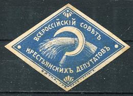 VIGNETTE DE BIENFAISANCE RUSSES - Conseil Panrusse Des Députés Paysans - Erinnofilia