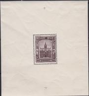 Belgie  .   OBP   .     Blok 5A   (zegel: **)        .      *     .    Ongebruikt Met Gom  .   /  .   Neuf Avec Gomme - Blocks & Sheetlets 1924-1960