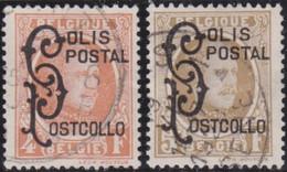 Belgie  .   OBP   .      TR  168/169       .      O     .    Gebruikt  .   / .     Oblitéré - 1923-1941