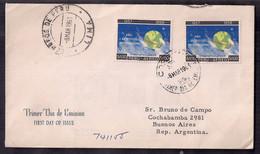 Peru FDC XVI Pérou Aérien Année Géophysique Internationale 1961 - Perú