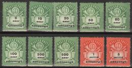 Ungarn 933/42 ** Postfrisch Wappen - Nuevos