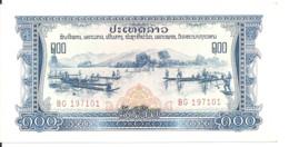 LAOS 100 KIP ND AUNC P 23 - Laos