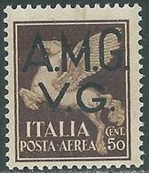 1945-47 TRIESTE AMG VG POSTA AEREA 50 CENT MNH ** - RE10-9 - Nuovi