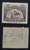 Terre Neuve  NEWFOUNDLAND 1897 Yvert 55 Neuf* - 1865-1902