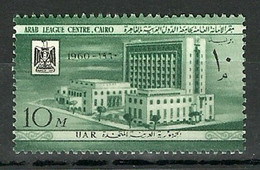 Egypt - 1960 - ( Opening Of Arab League Center And Arab Postal Museum, Cairo ) - MNH (**) - Musei