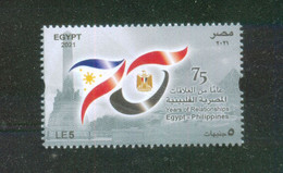 EGYPT / 2021 / PHILIPPINES / 75 YEARS OF RELATIONSHIPS / PYRAMIDS / EMBLEM / EAGLE / FLAG / MNH / VF - Unused Stamps