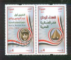 EGYPT / 2021 / ISRAEL / MARTYR'S DAY / MONUMENT OF THE UNKNOWN SOLDIER / ABD EL MONIEM RIAD / FLAG / WAR OF ATTRITION - Unused Stamps