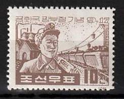 Korea Nord 335 ** - Korea (Nord-)